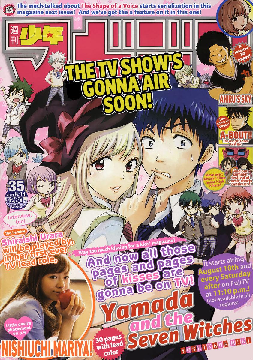 Yamada-kun to 7-nin no Majo 72 Page 1
