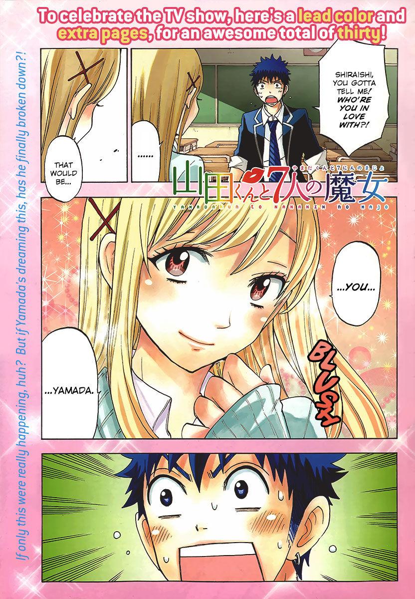 Yamada-kun to 7-nin no Majo 72 Page 2