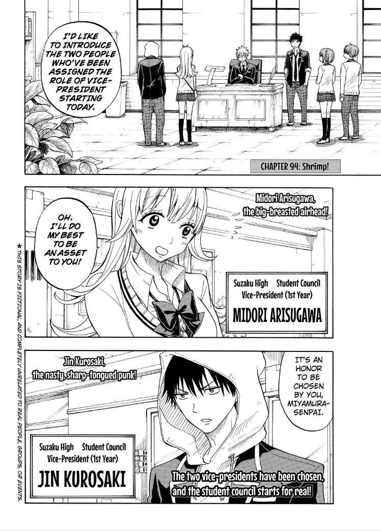 Yamada-kun to 7-nin no Majo 94 Page 2