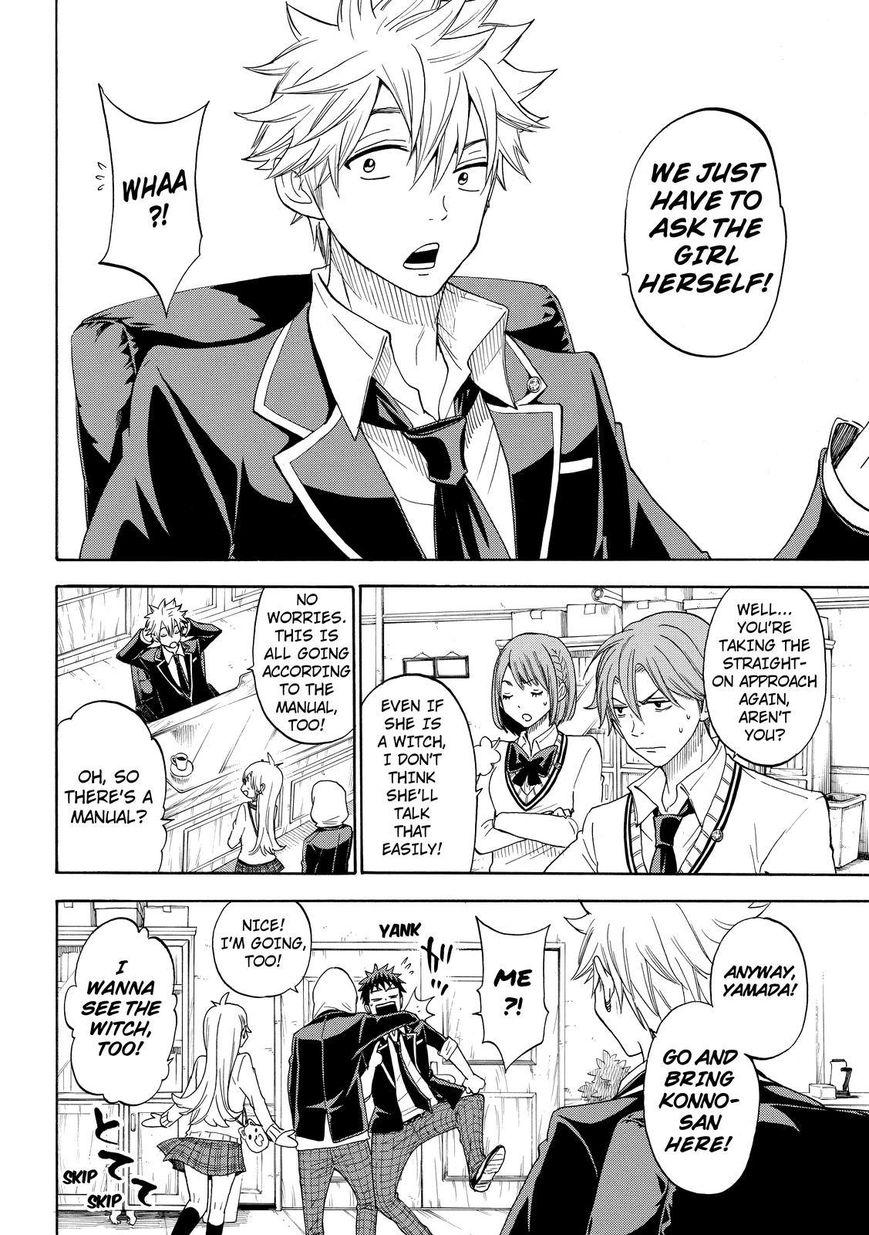 Yamada-kun to 7-nin no Majo 98 Page 2