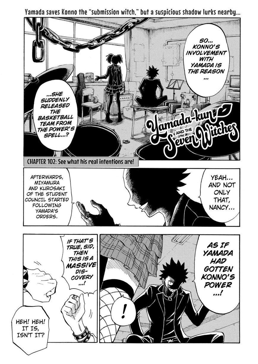 Yamada-kun to 7-nin no Majo 102 Page 1