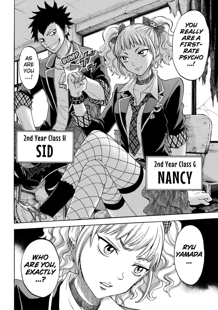 Yamada-kun to 7-nin no Majo 102 Page 2