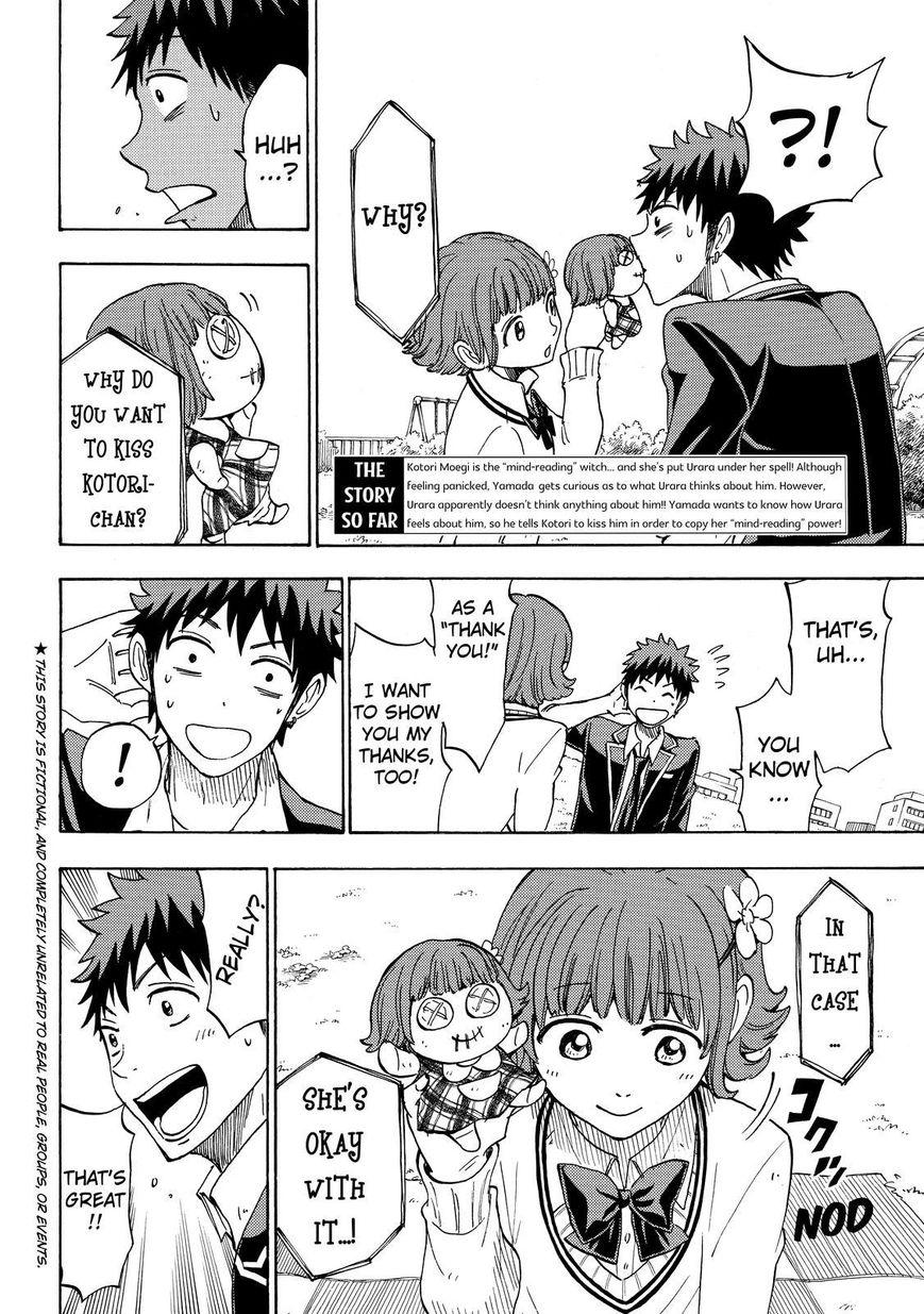 Yamada-kun to 7-nin no Majo 107 Page 2