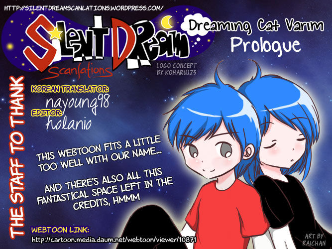 Dreaming Cat Varim 0 Page 1