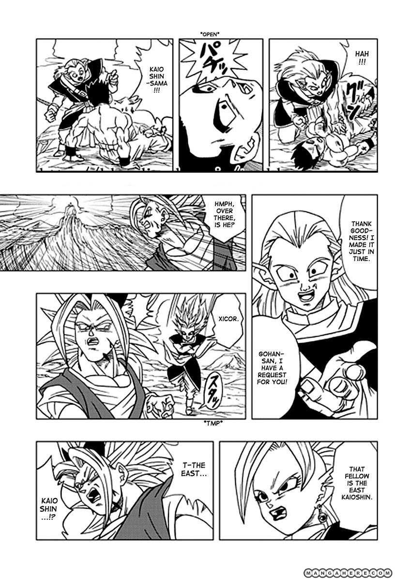 Dragon Ball dj - Dragon Ball AF 8 Page 1