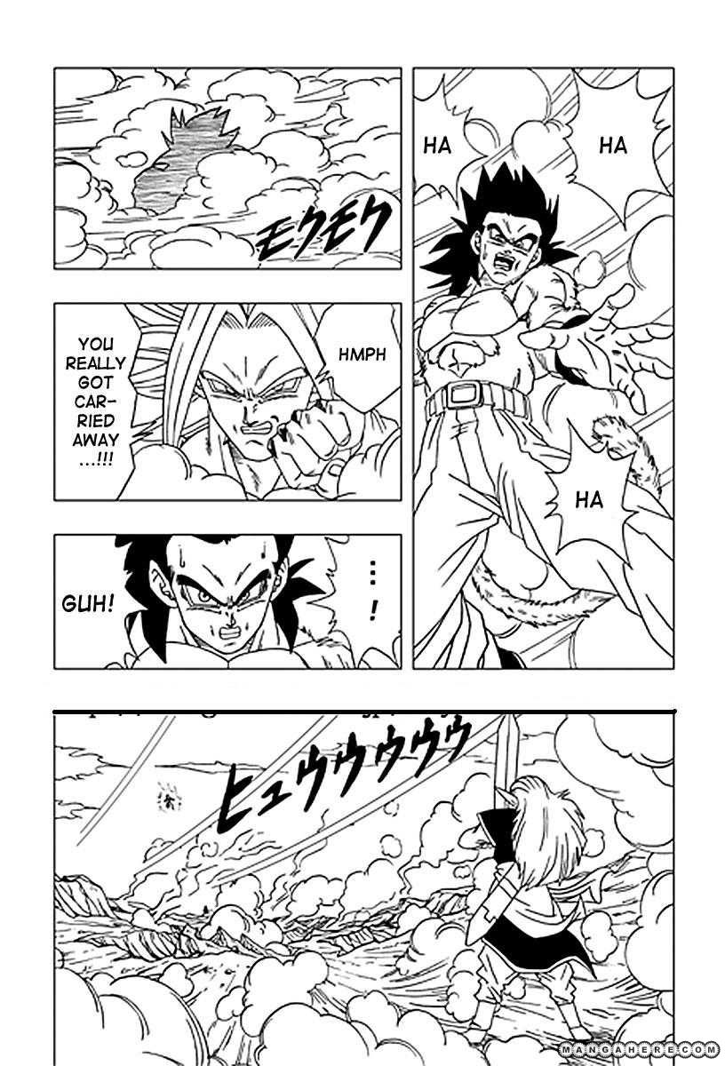 Dragon Ball dj - Dragon Ball AF 9 Page 1