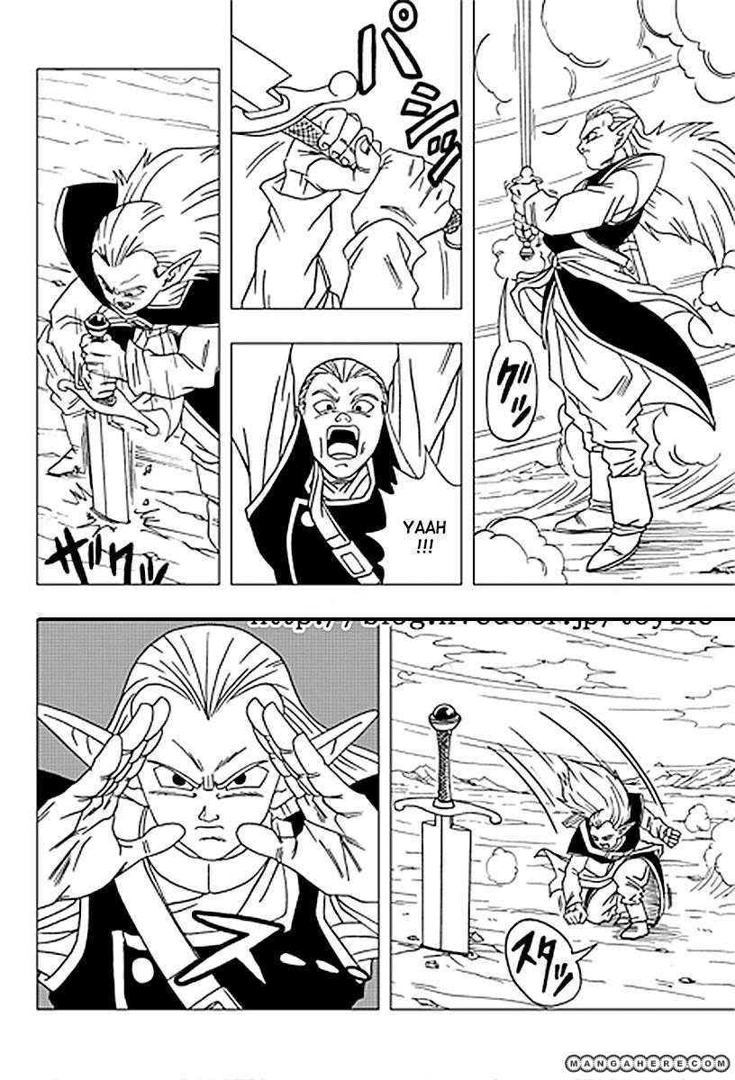 Dragon Ball dj - Dragon Ball AF 9 Page 2
