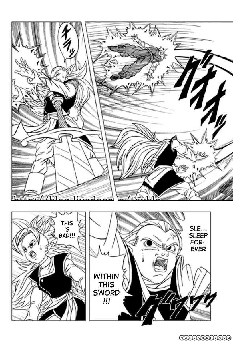 Dragon Ball dj - Dragon Ball AF 12 Page 2