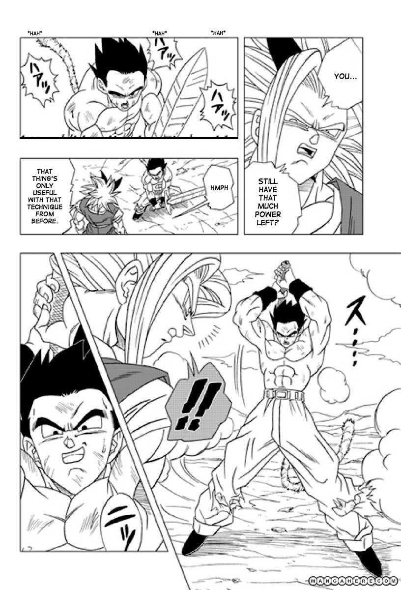 Dragon Ball dj - Dragon Ball AF 13 Page 2