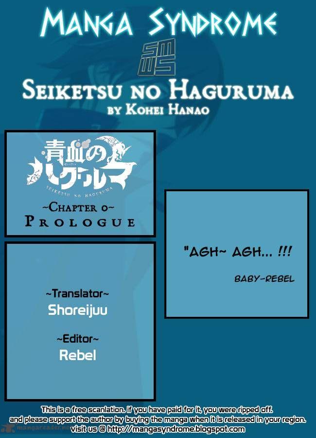 Seiketsu no Haguruma 1 Page 1