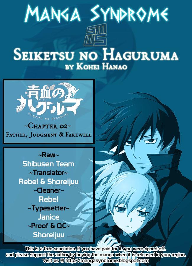 Seiketsu no Haguruma 2 Page 1