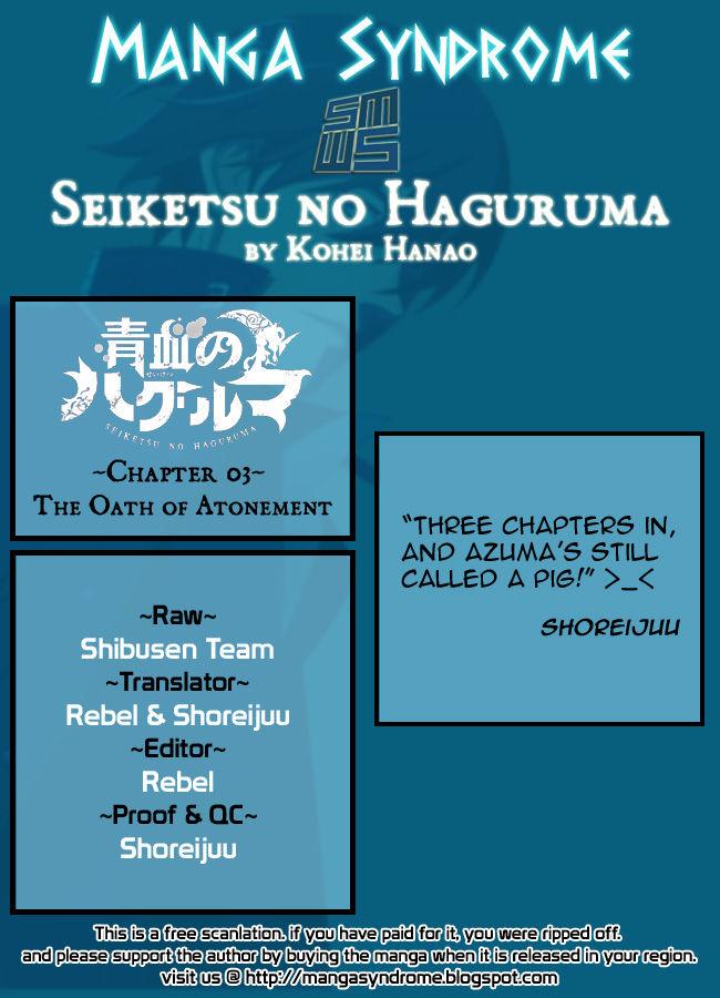 Seiketsu no Haguruma 3 Page 1