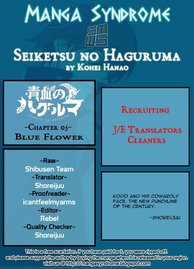 Seiketsu no Haguruma 5 Page 1