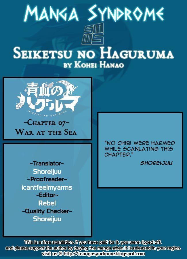 Seiketsu no Haguruma 7 Page 1