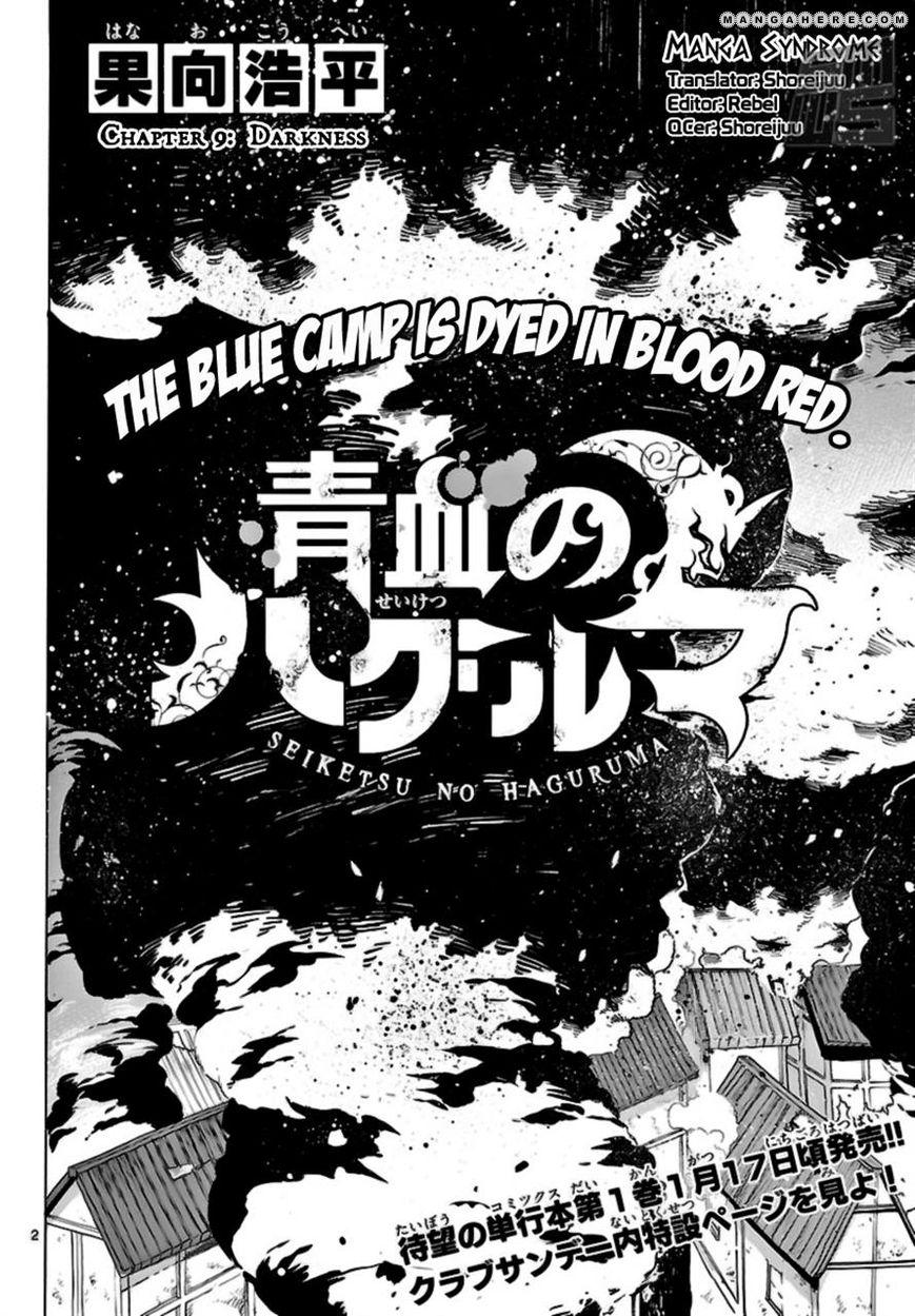 Seiketsu no Haguruma 9 Page 2