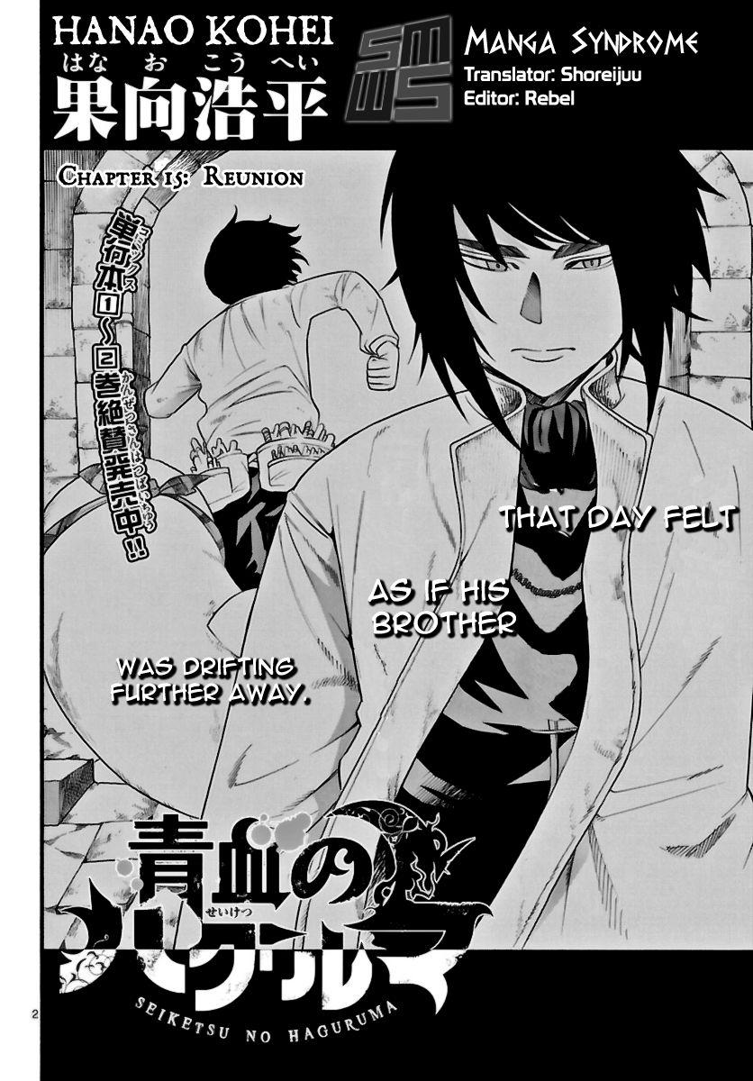 Seiketsu no Haguruma 15 Page 2