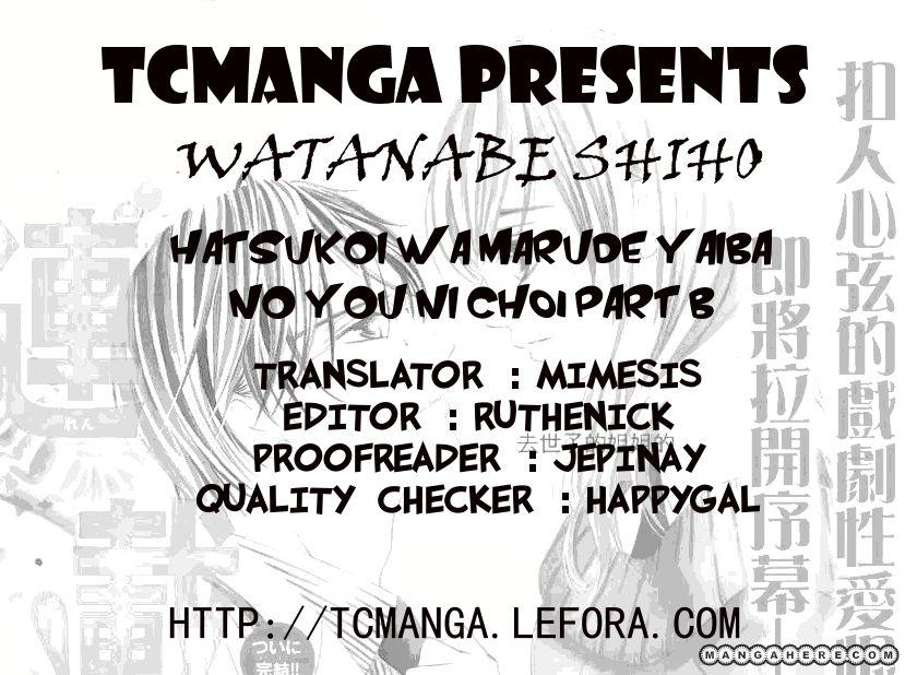 Hatsukoi wa Marude Yaiba no You ni 1.2 Page 1