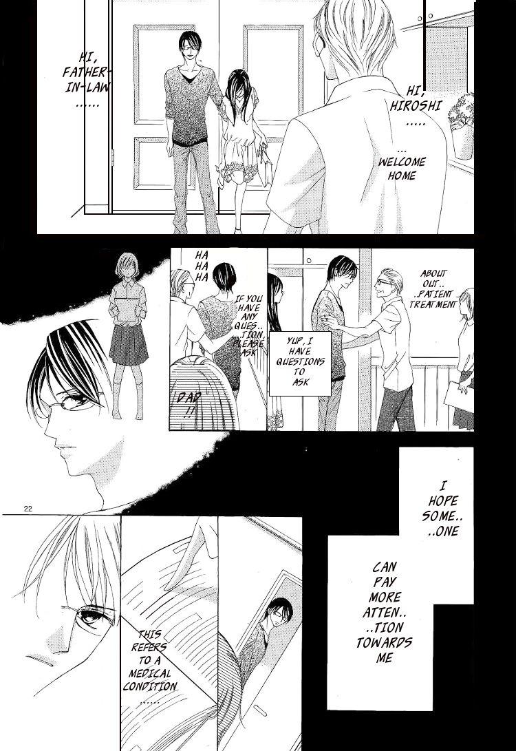 Hatsukoi wa Marude Yaiba no You ni 1.2 Page 2