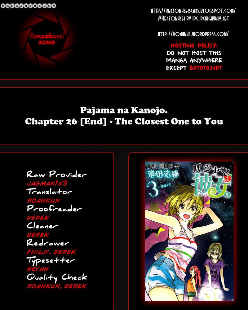 Pajama na Kanojo 26 Page 1