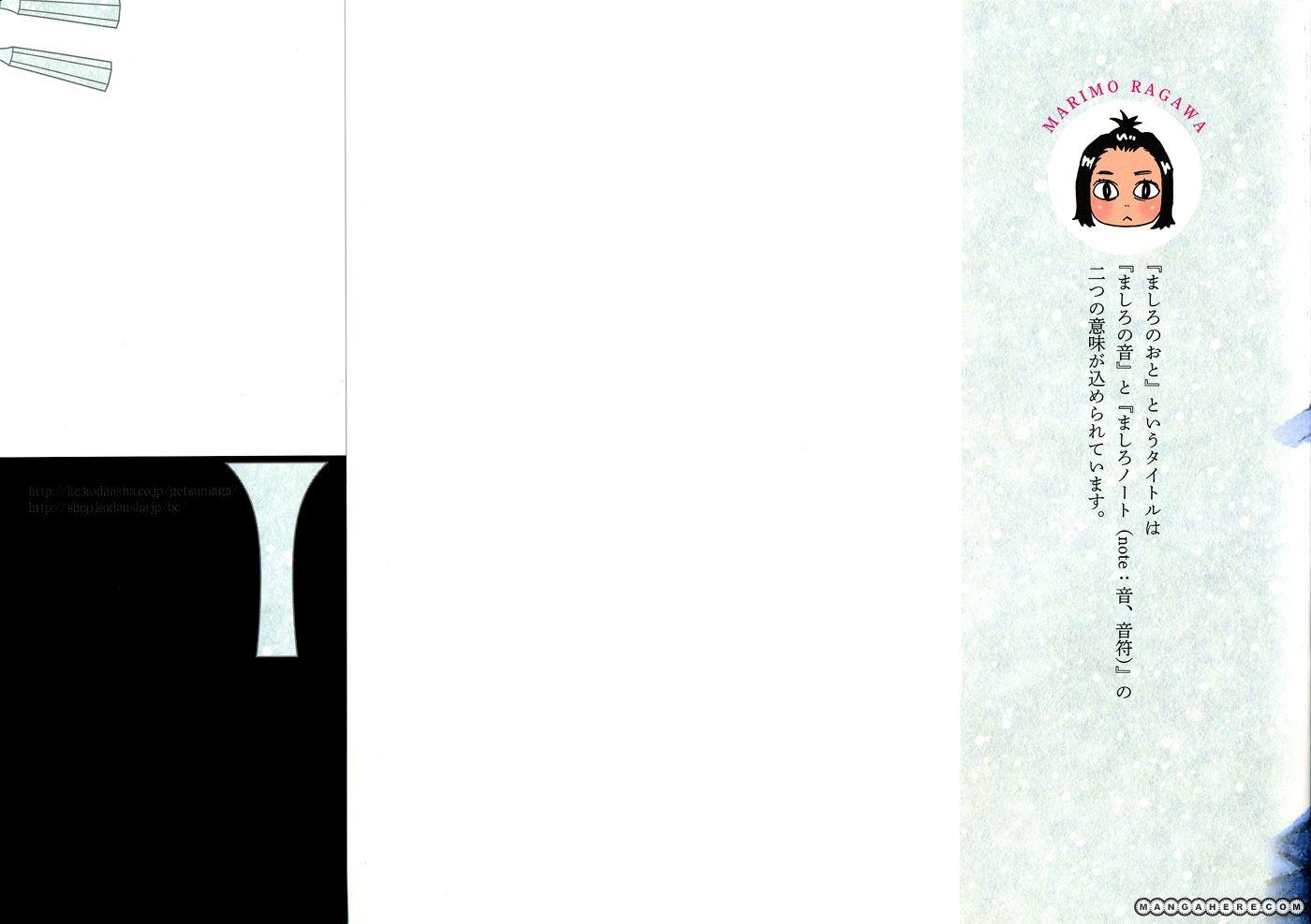 Mashiro no Oto 0 Page 2