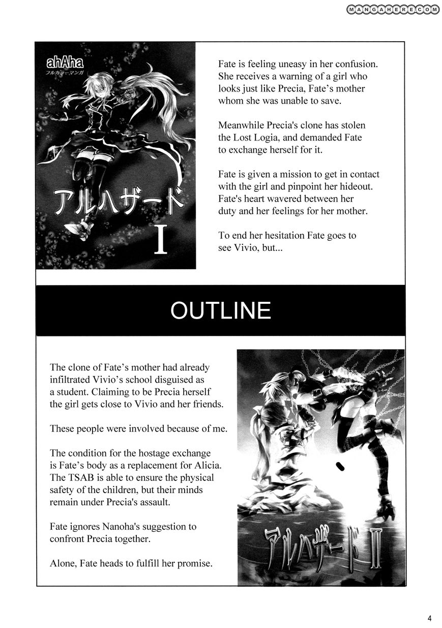 Mahou Shoujo Lyrical Nanoha dj - Al-Hazard 3 Page 3