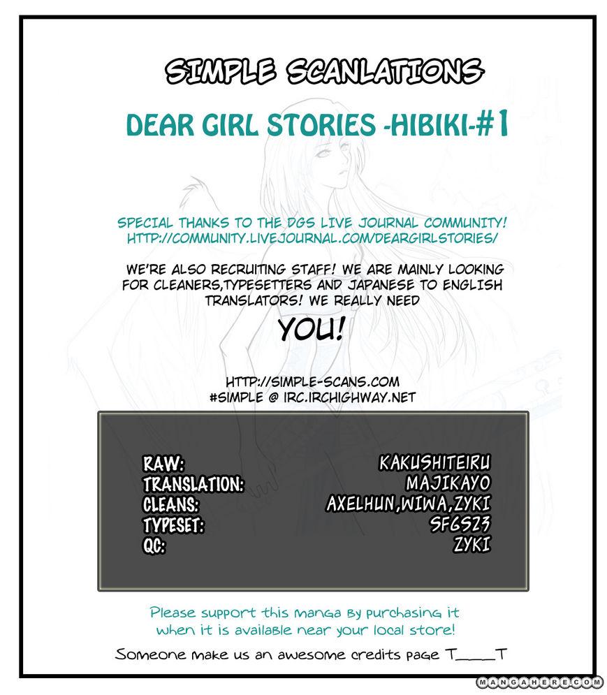 Dear Girl - Stories - Hibiki 1 Page 1