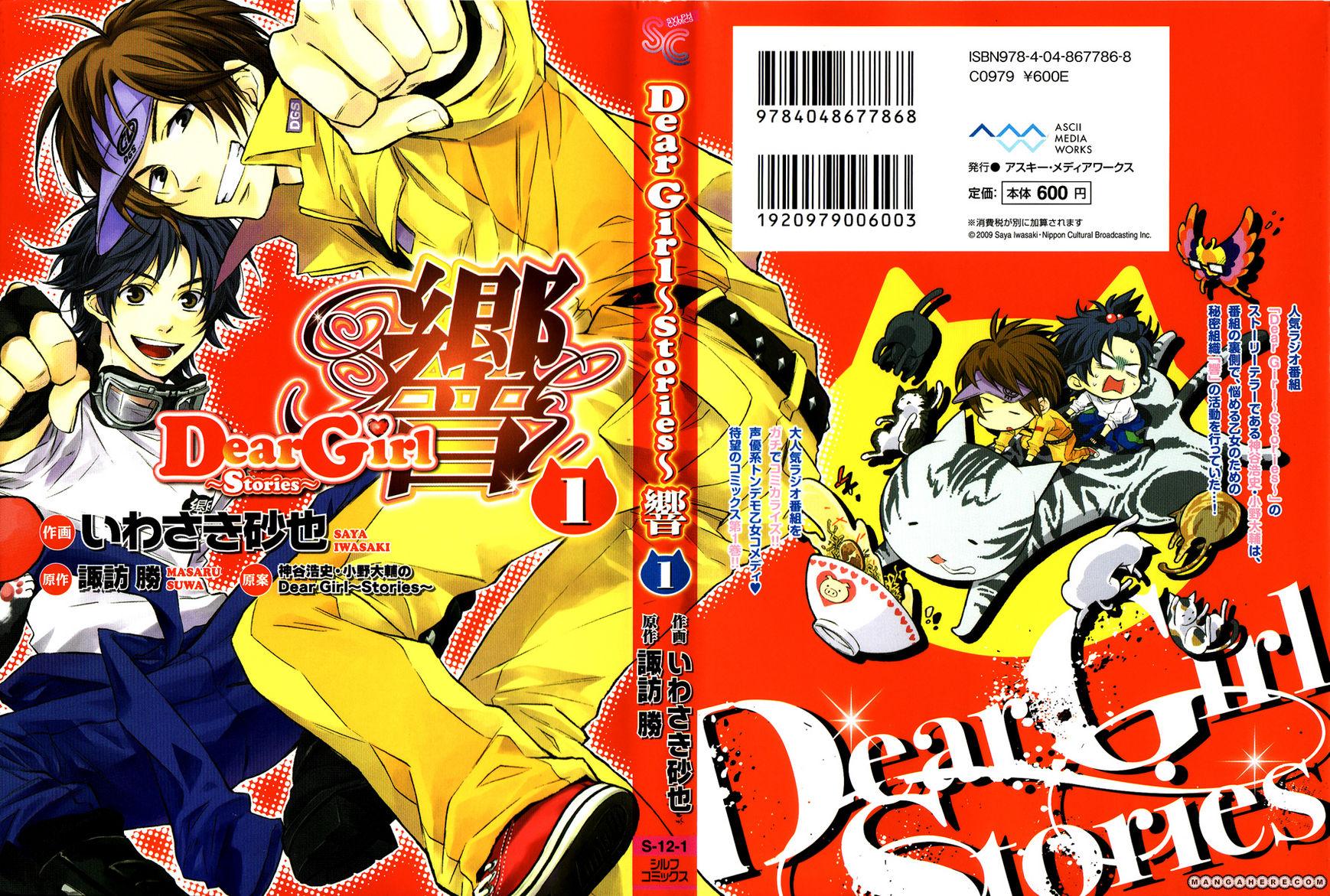 Dear Girl - Stories - Hibiki 1 Page 2