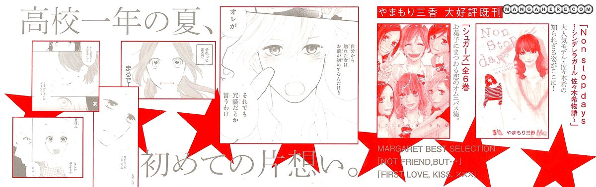 Hirunaka no Ryuusei 8 Page 3