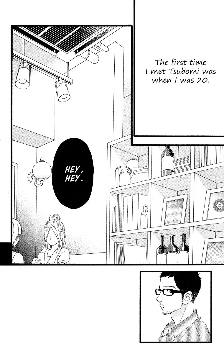 Hirunaka no Ryuusei 21 Page 3