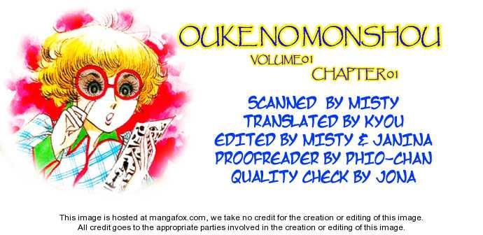 Ouke no Monshou 1 Page 1