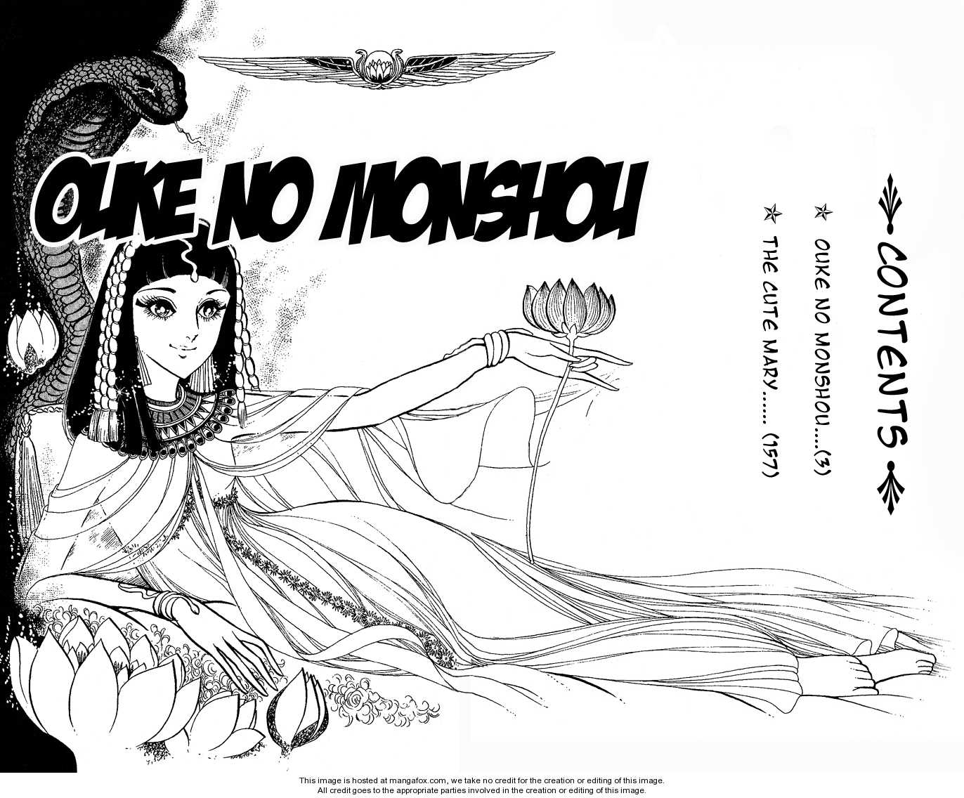 Ouke no Monshou 1 Page 5