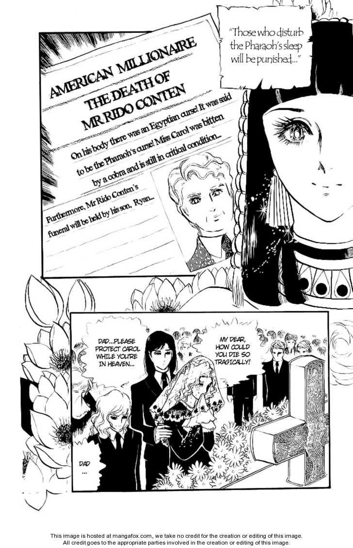 Ouke no Monshou 4 Page 2