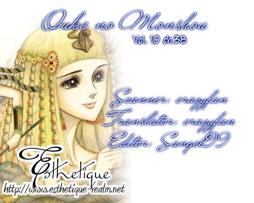 Ouke no Monshou 38 Page 2