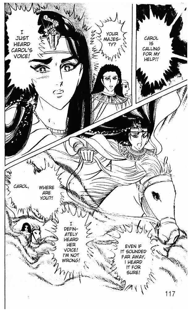 Ouke no Monshou 40 Page 2