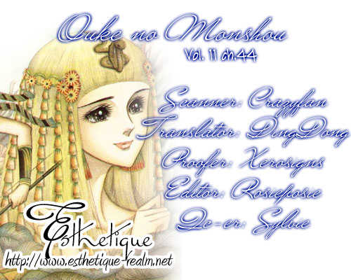 Ouke no Monshou 44 Page 2