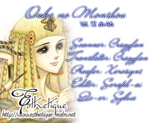 Ouke no Monshou 46 Page 2
