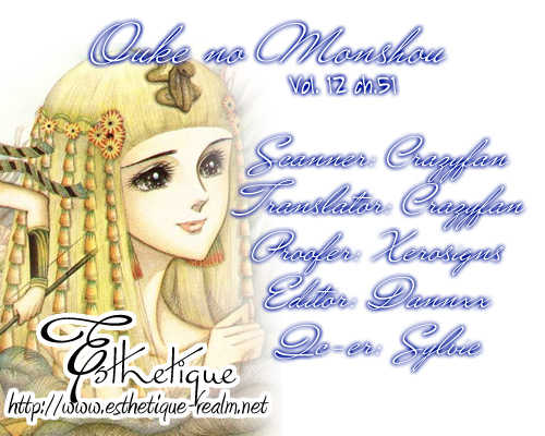 Ouke no Monshou 51 Page 2