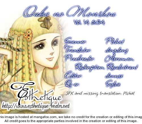 Ouke no Monshou 54 Page 3