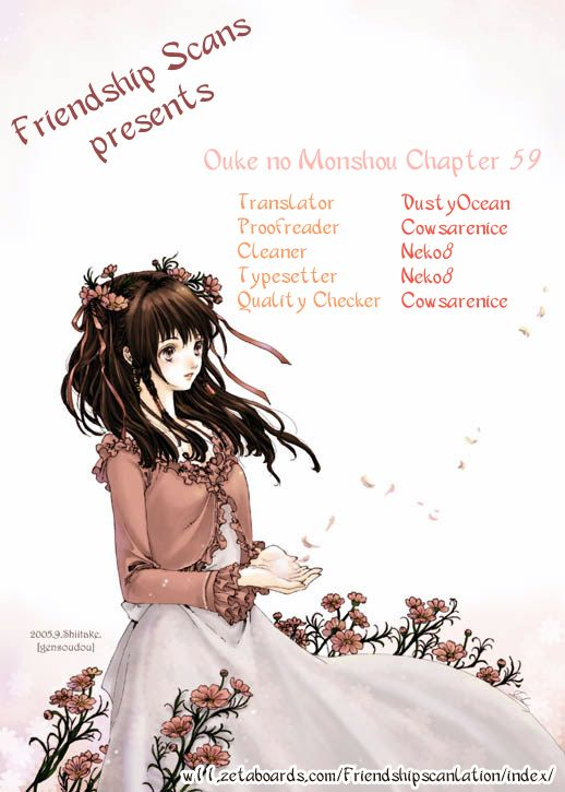 Ouke no Monshou 59 Page 1