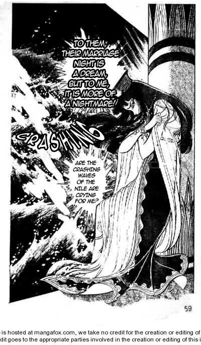 Ouke no Monshou 68 Page 2