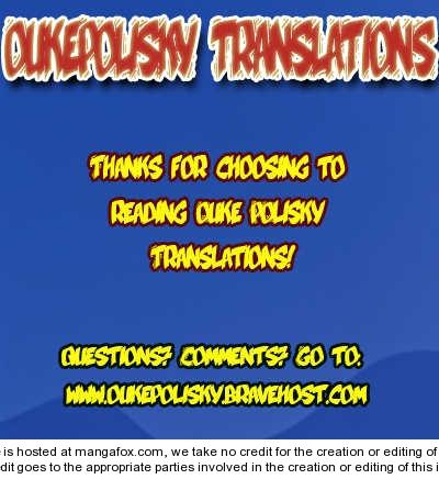 Ouke no Monshou 75 Page 2