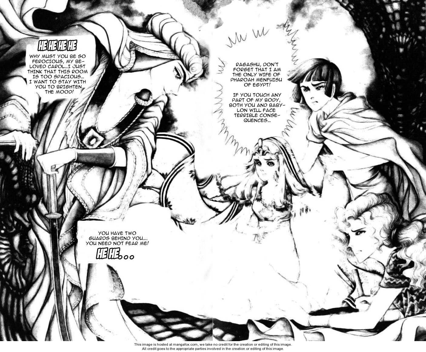 Ouke no Monshou 83 Page 1