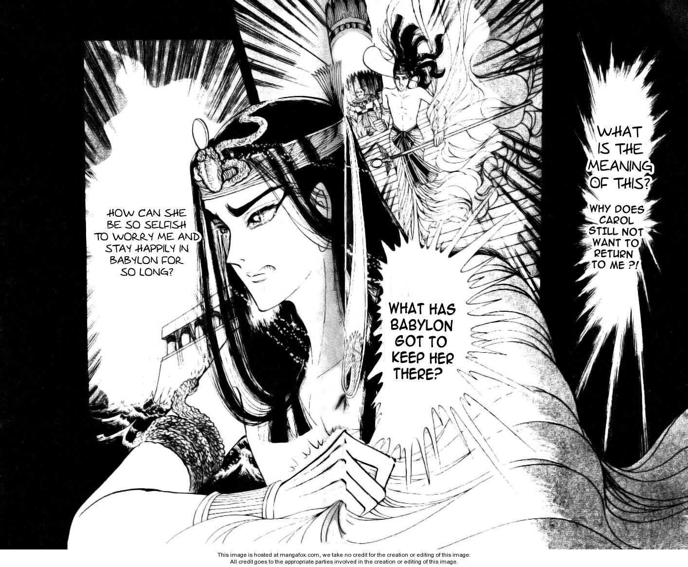 Ouke no Monshou 83 Page 2
