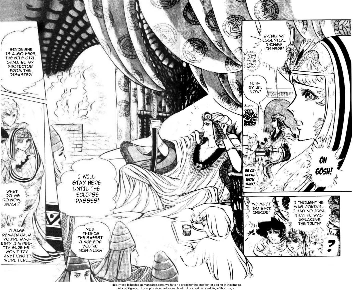 Ouke no Monshou 83 Page 3
