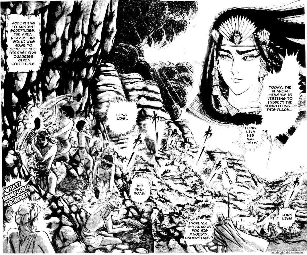 Ouke no Monshou 85 Page 2