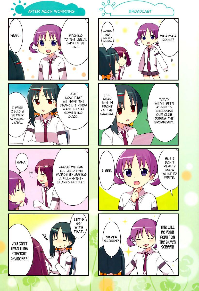 Saki Biyori BG 18 Page 2