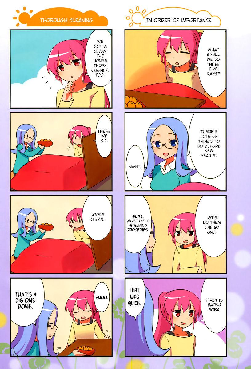 Saki Biyori BG 23 Page 2