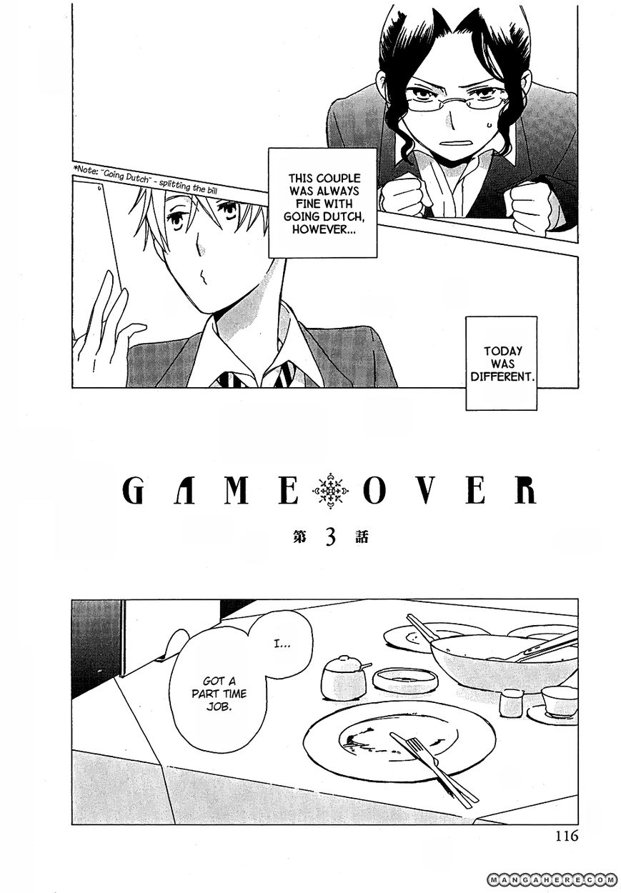 Game Over (MIZUTANI Fuka) 3 Page 2
