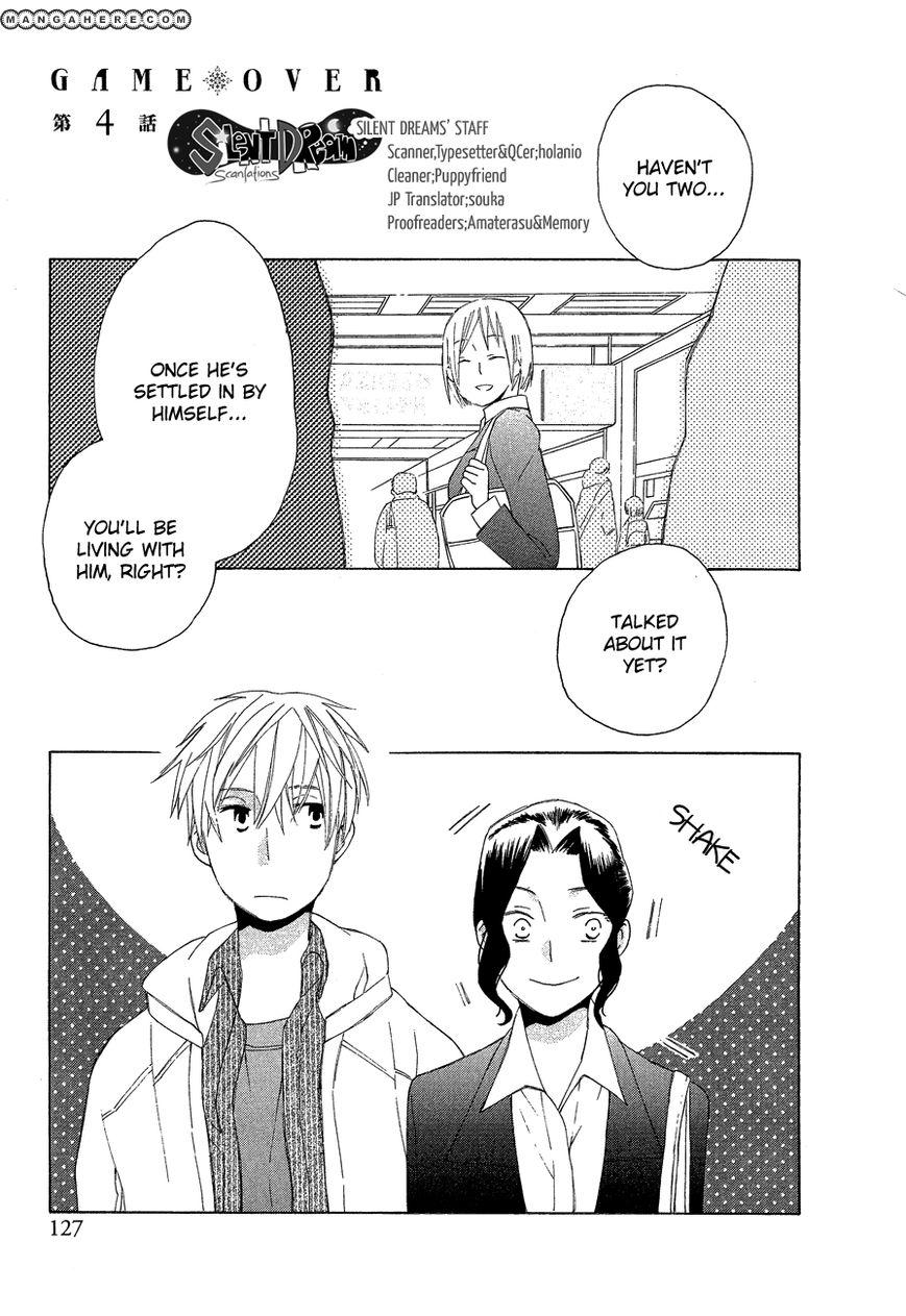 Game Over (MIZUTANI Fuka) 4 Page 1