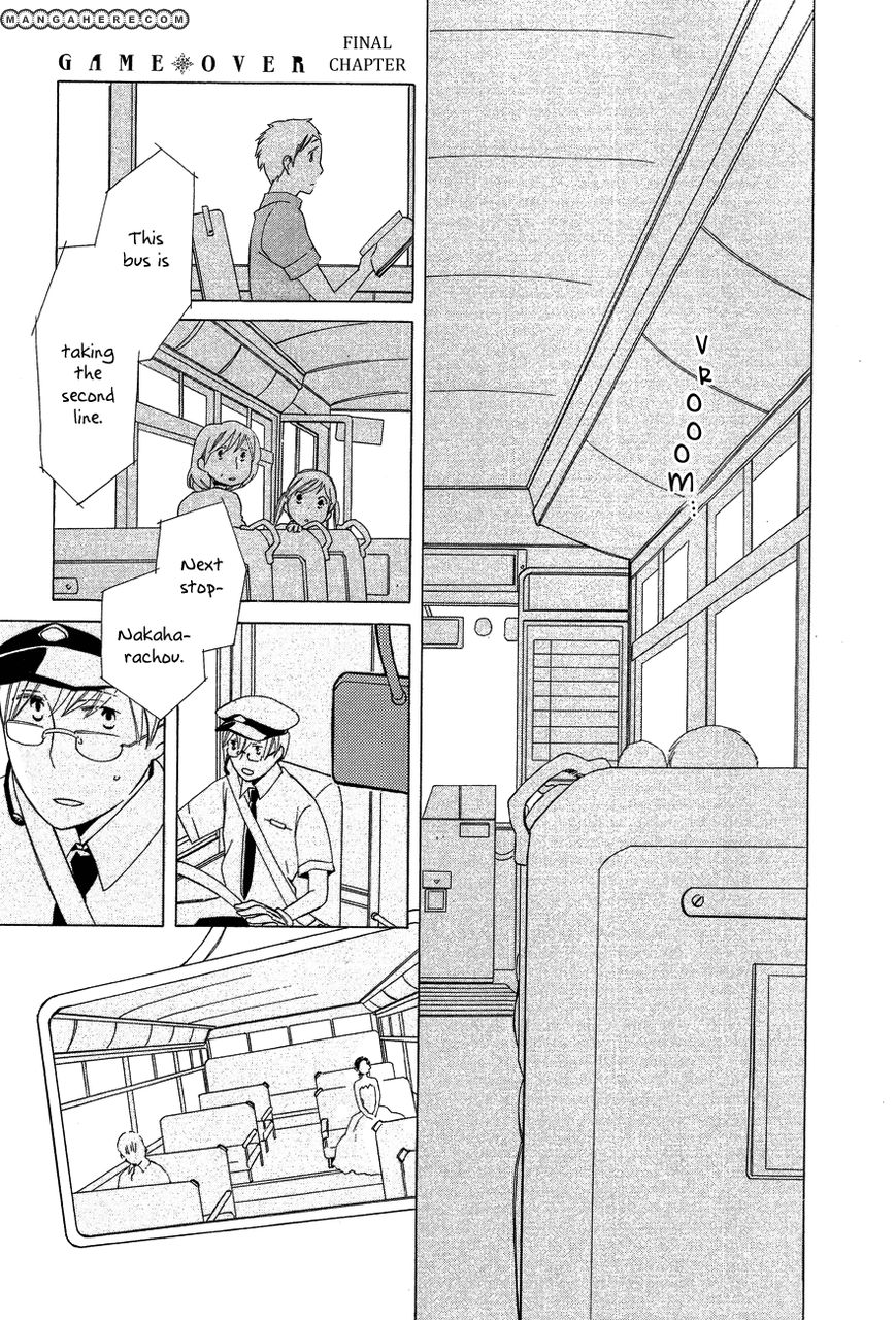 Game Over (MIZUTANI Fuka) 5 Page 2